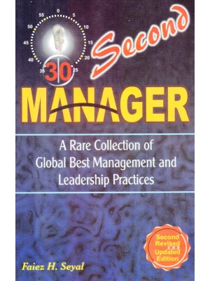 30 Second Manager