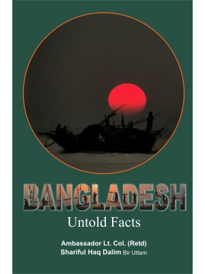 Bangladesh Untold Facts