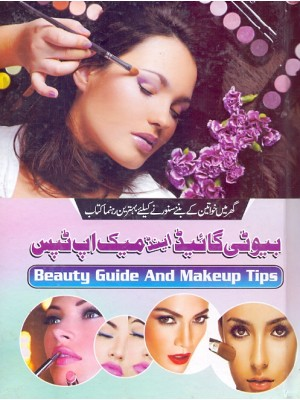 Beauty Guide & Makeup Tips