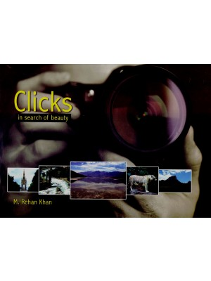 Click In Search Of Beauty