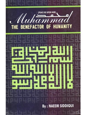 Muhammad (S.A.W) The Benefactor Of Humanity