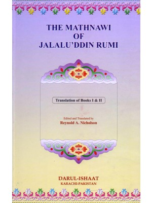 The Mathnawi Of Jalalu'Ddin Rumi (5 Volume )