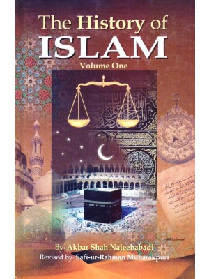 The History Of Islam ( 3 Volume )