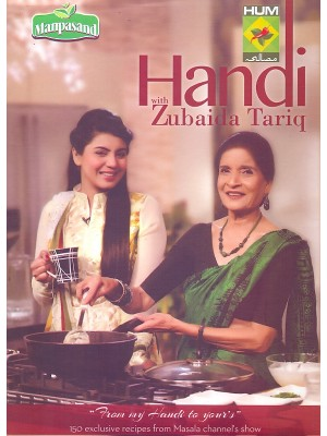 Handi With Zubeda Tariq