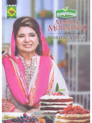 Masala Morning With Shereen Anwar