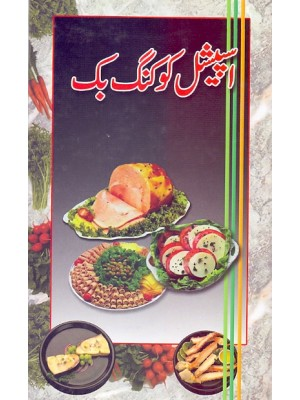 Special Cooking Book