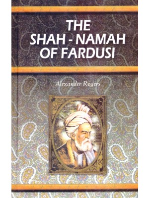 The Shah Namah Of Firdusi
