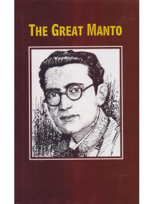 The Great Manto