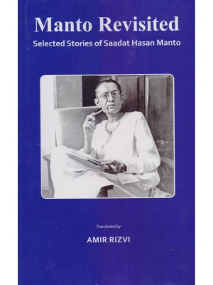 Manto Revisited